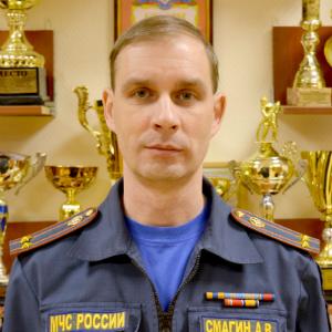 Смагин Александр Владимирович